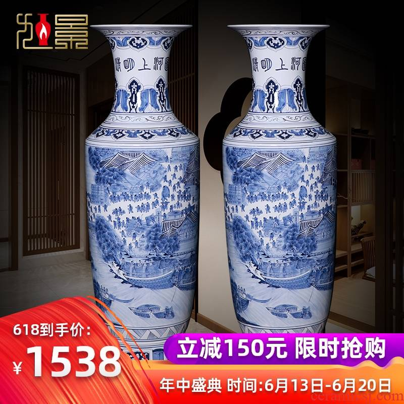Jingdezhen hand - made ching painting ceramics of large vases, flower arranging furnishing articles hall housewarming gift sitting room