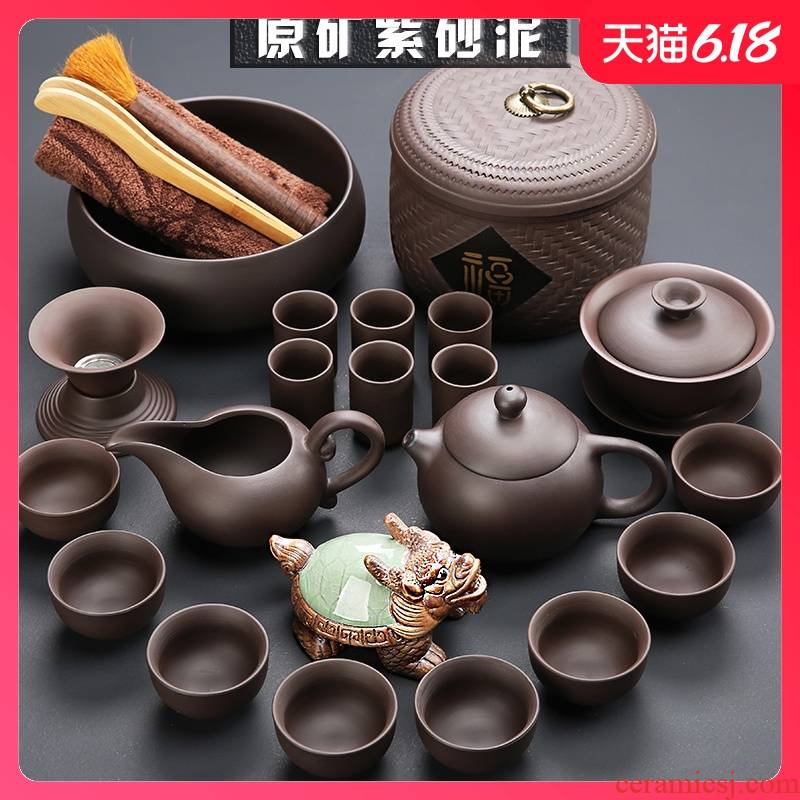Sand embellish ceramic yixing purple Sand kung fu tea set the whole household porcelain office sea mercifully tea cup teapot