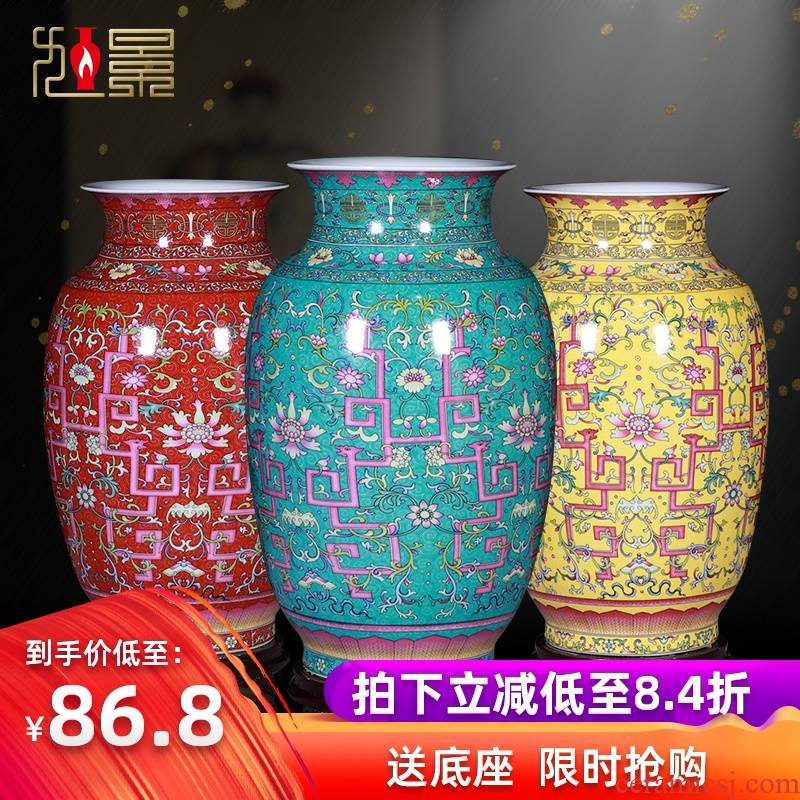 Xu jing, colored enamel vase household living room TV cabinet ceramics handicraft furnishing articles Chinese jingdezhen porcelain of flower arrangement