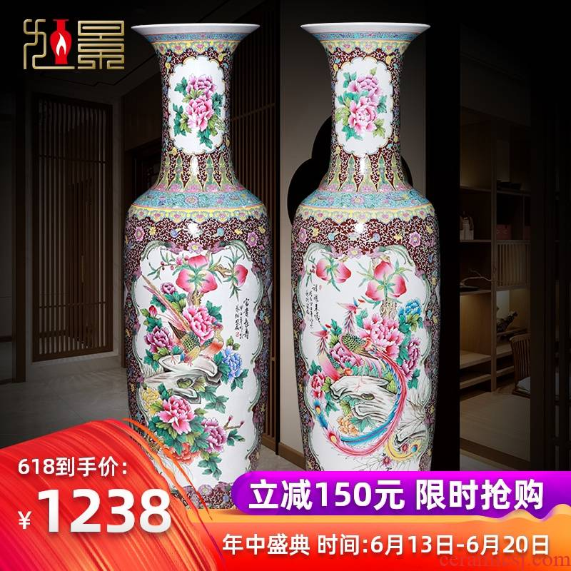 Jingdezhen ceramics powder enamel vase of large household living room opening housewarming hand - made flower adornment furnishing articles