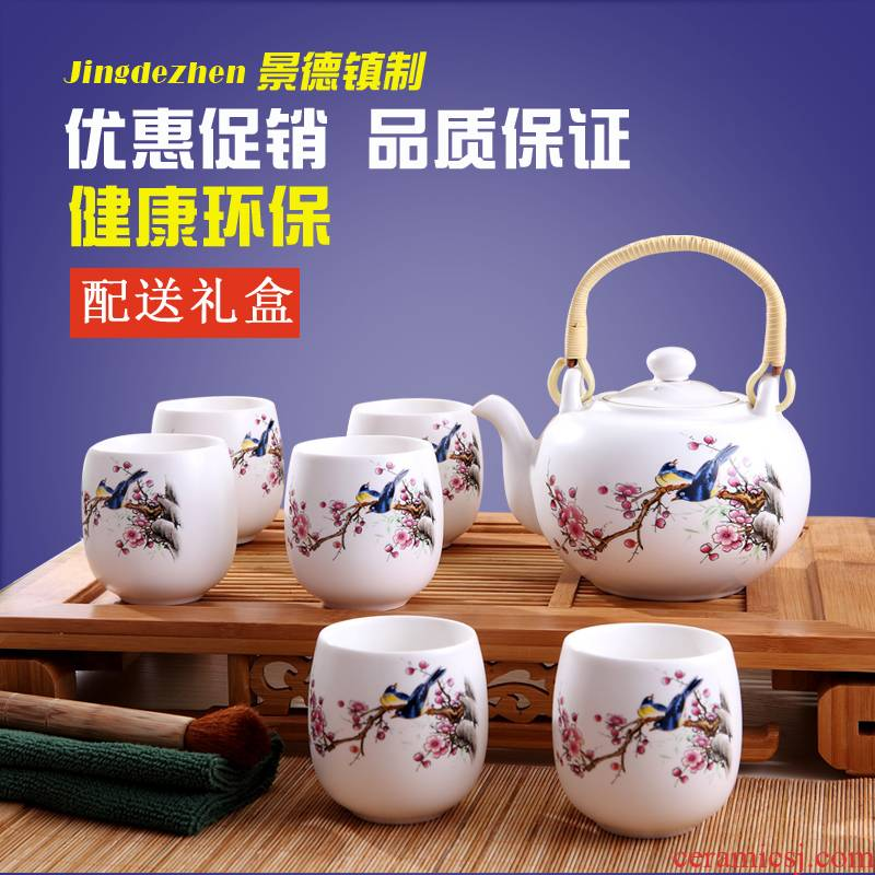 Jingdezhen ceramic product tea sets of household contracted large teapot tea binaural pot girder pot gift package