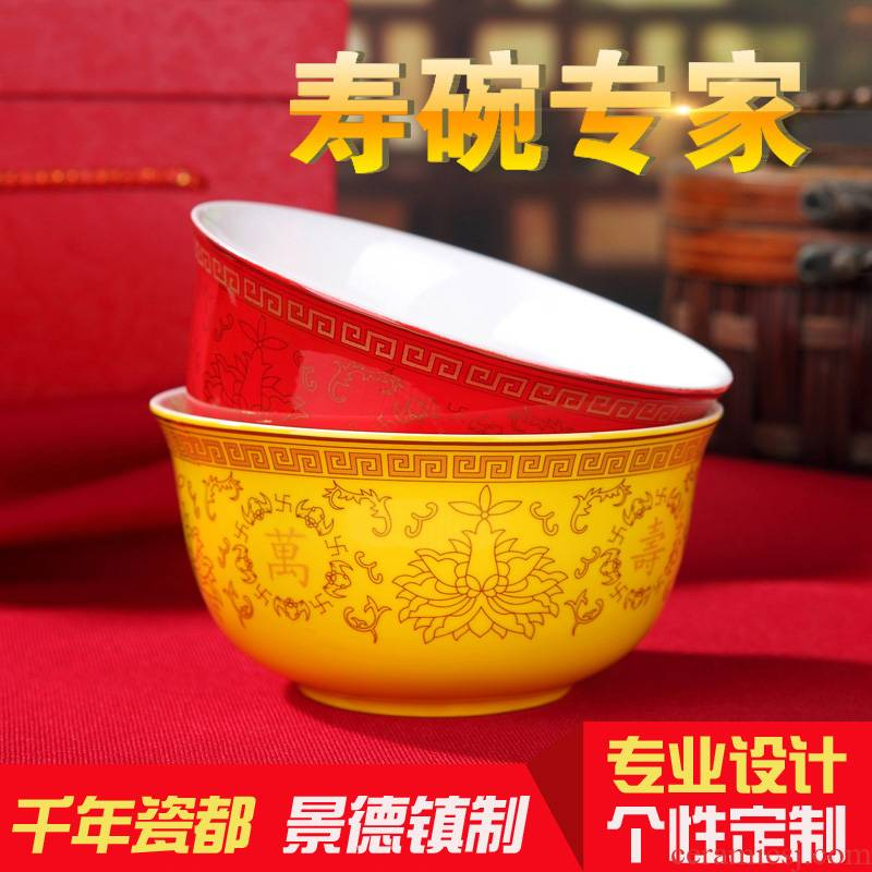 The Custom new ipads China jingdezhen longevity bowl bowl of household of Chinese style burn word lettering customized gift birthday must reciprocate