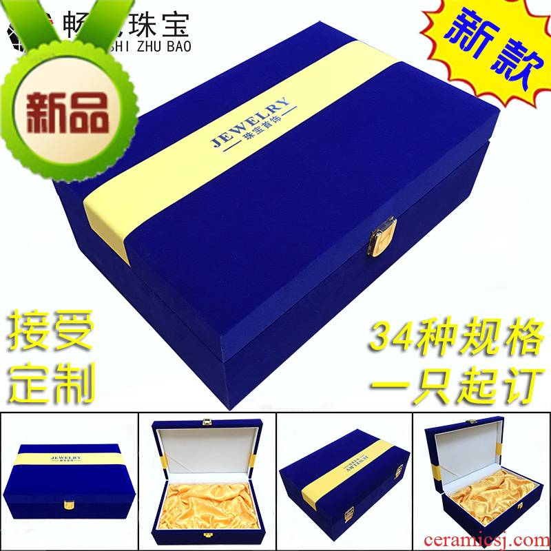 The new large JinHe China play with gift box customized business sapphire blue gift box