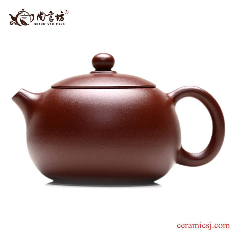 It still fang tea teapot yixing purple sand teapot undressed ore dahongpao xi shi pot It the teapot