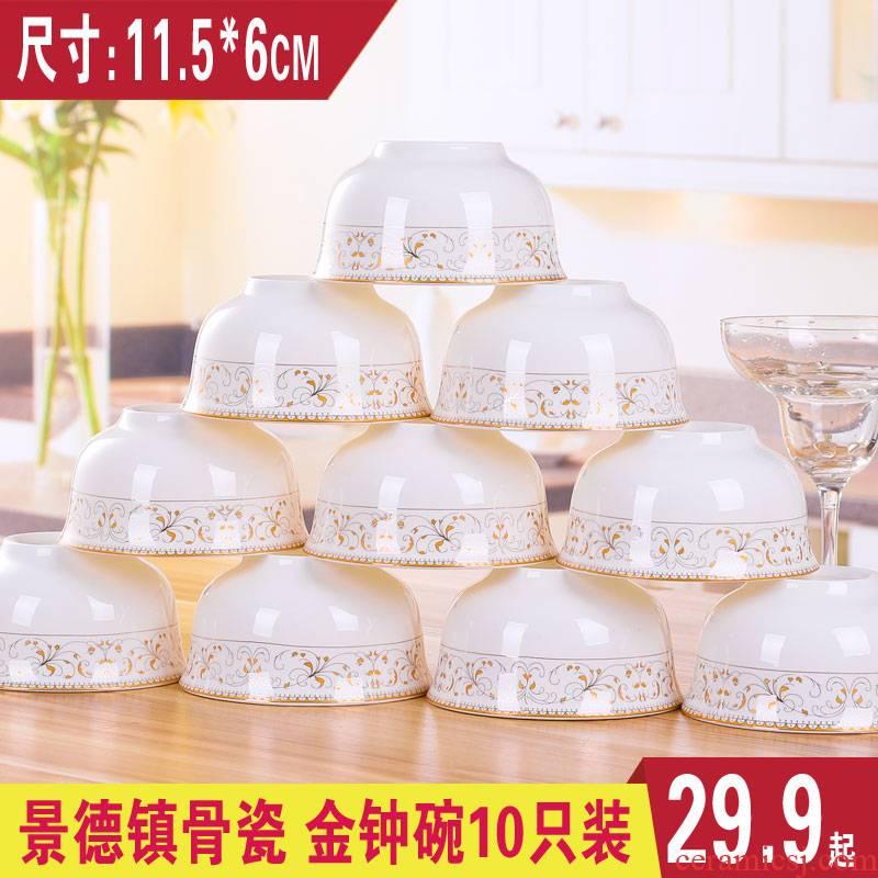 10 a to jingdezhen domestic rice bowls ceramic bowl 4.5 inch bowl cutlery set bowl bowl of soup bowl