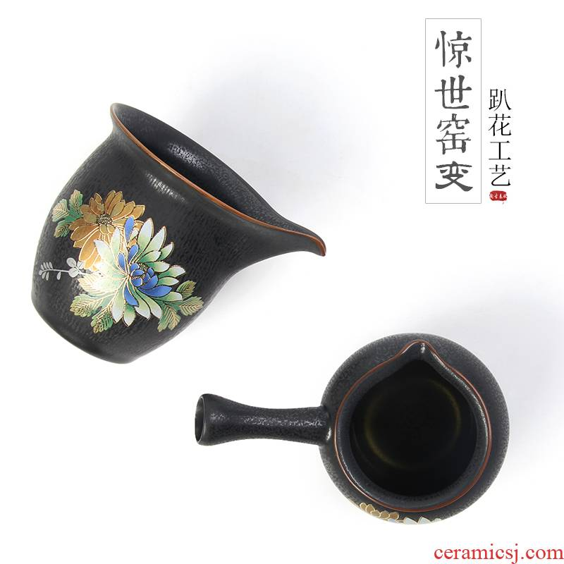 Creative ceramic Japanese variable kung fu tea tea red glaze, the sea fair keller hand catch points tea cup and cup