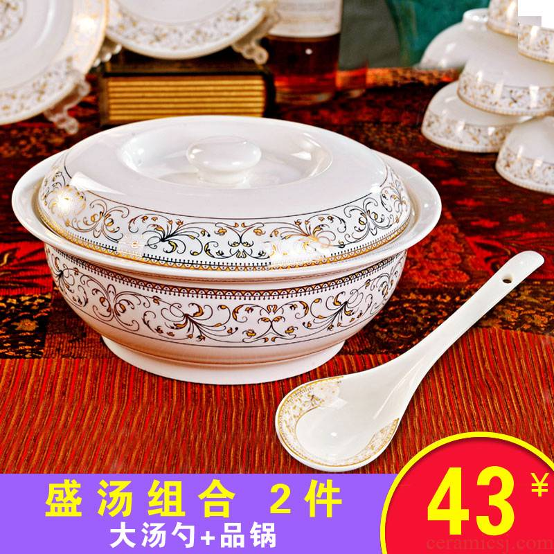 Soup bowl jingdezhen 9 inches with cover round ceramic Soup pot pot ceramic tableware creative large bowl