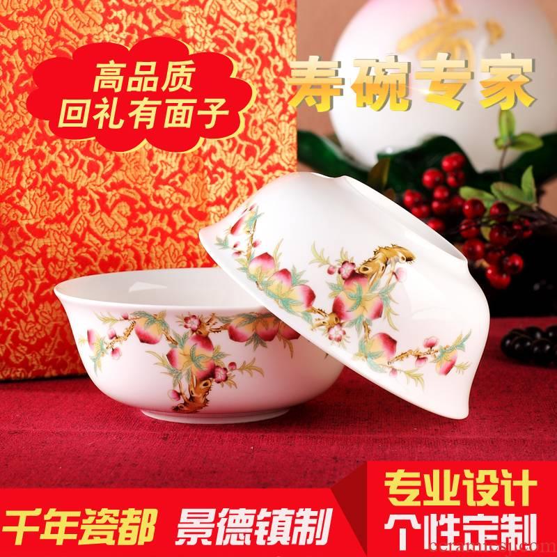 Jingdezhen custom ipads China birthday noodles bowl gift box set custom order plus word ceramic rainbow such as bowl birthday gift
