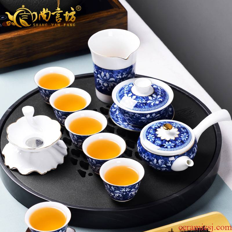 It still his blue and white porcelain tea set gift boxes creative ceramic kung fu tea set of a complete set of tea cups to wash the teapot