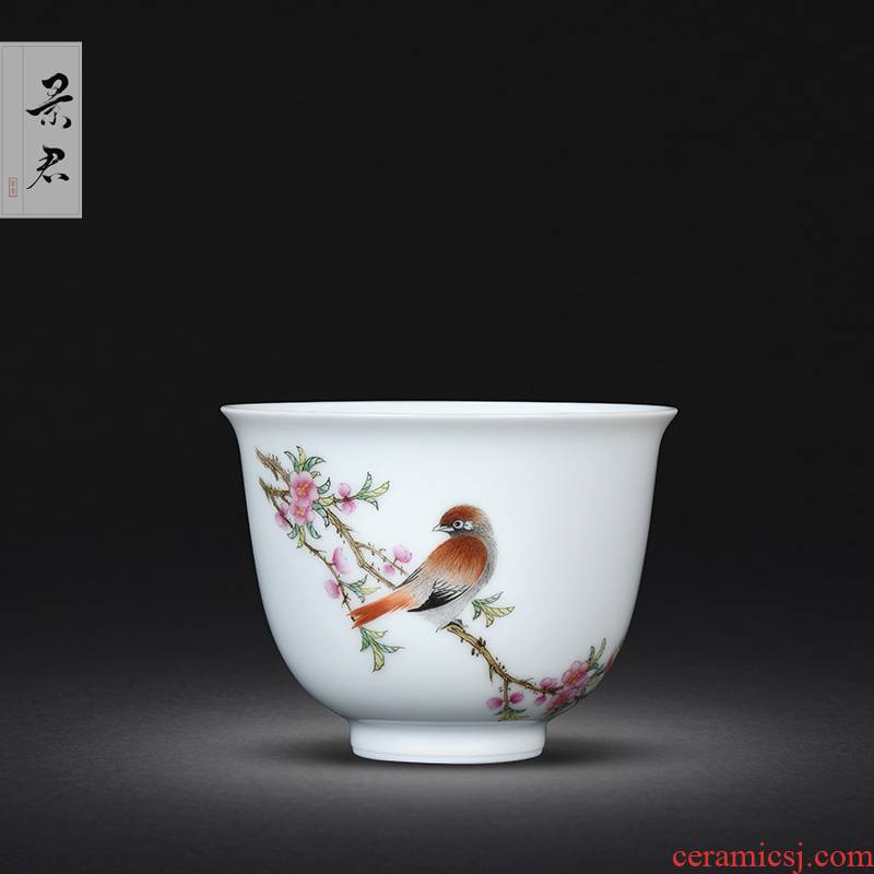 JingJun jingdezhen porcelain enamel see all hand sample tea cup kung fu tea cup ceramic cup personal Lord