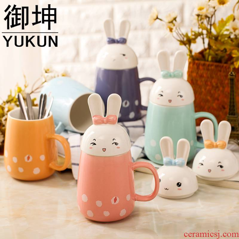 Royal kun creative ceramic cartoon express rabbit keller cup students large capacity ladle cover home for breakfast