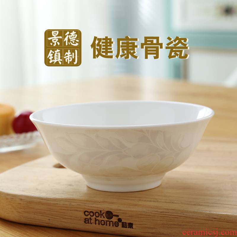 Jingdezhen porcelain ipads 4 inches small bowl of rice bowl Chinese small bowls bowl household crockery bowl hotel