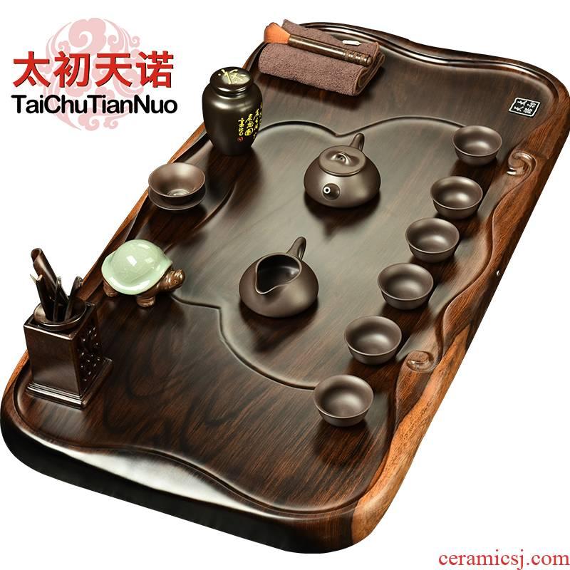 The beginning day, tea sets tea tray tea kungfu tea art solid mahogany ebony tea saucer purple sand tea set