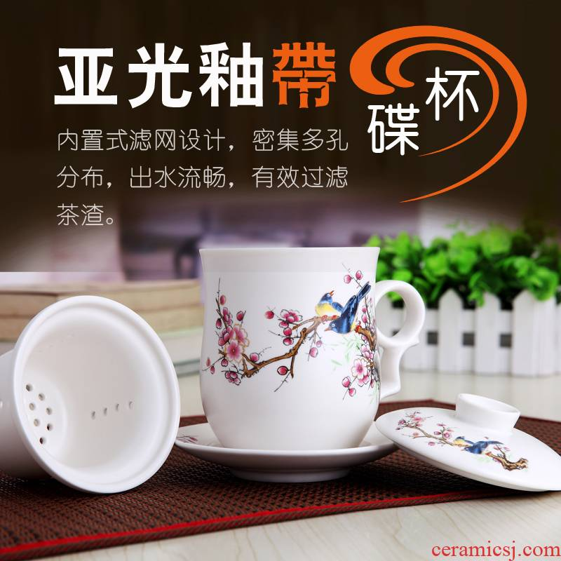 Jingdezhen ceramic cups with cover Ms. Boutique office cup with personal gift tea filter cup