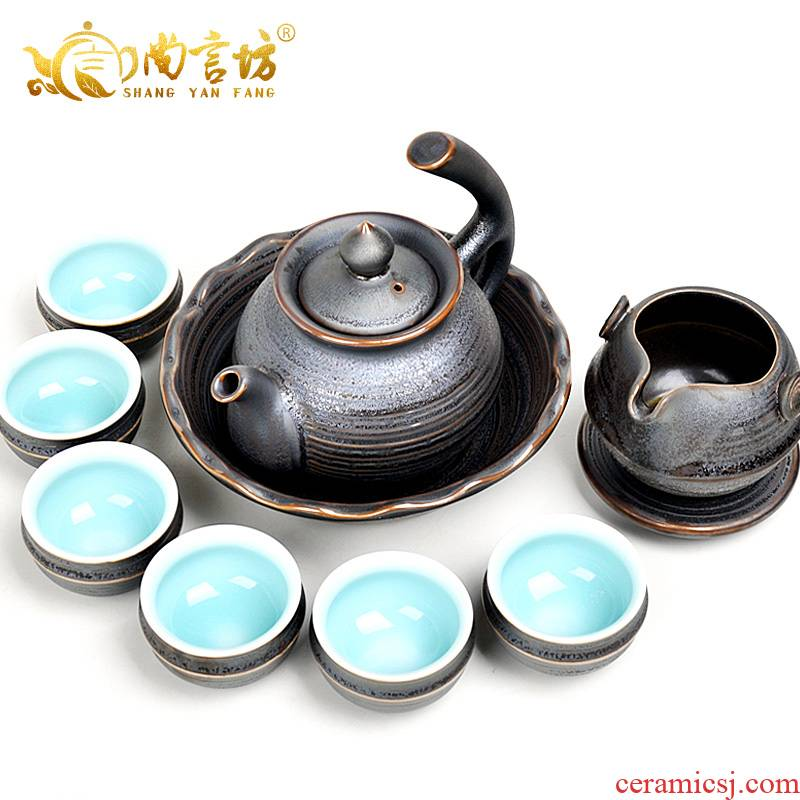 It still fang kung fu tea set tea service of a complete set of ceramic tea set celadon glaze rust honour person 10