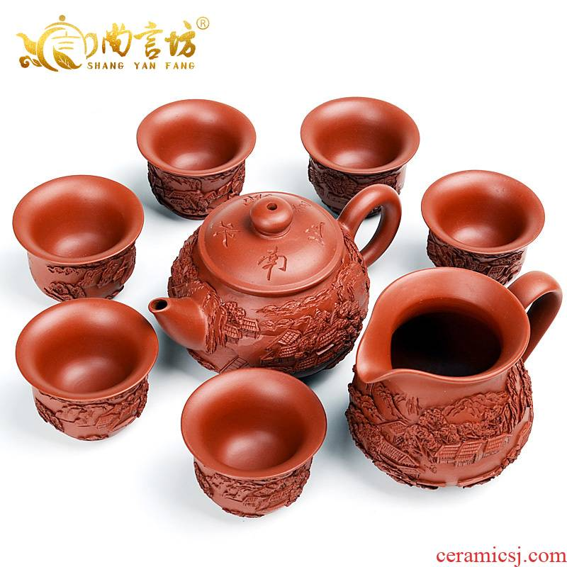 It still fang kung fu tea set yixing purple sand office Chen Dongzhu xuan by hand carved reliefs red landscape