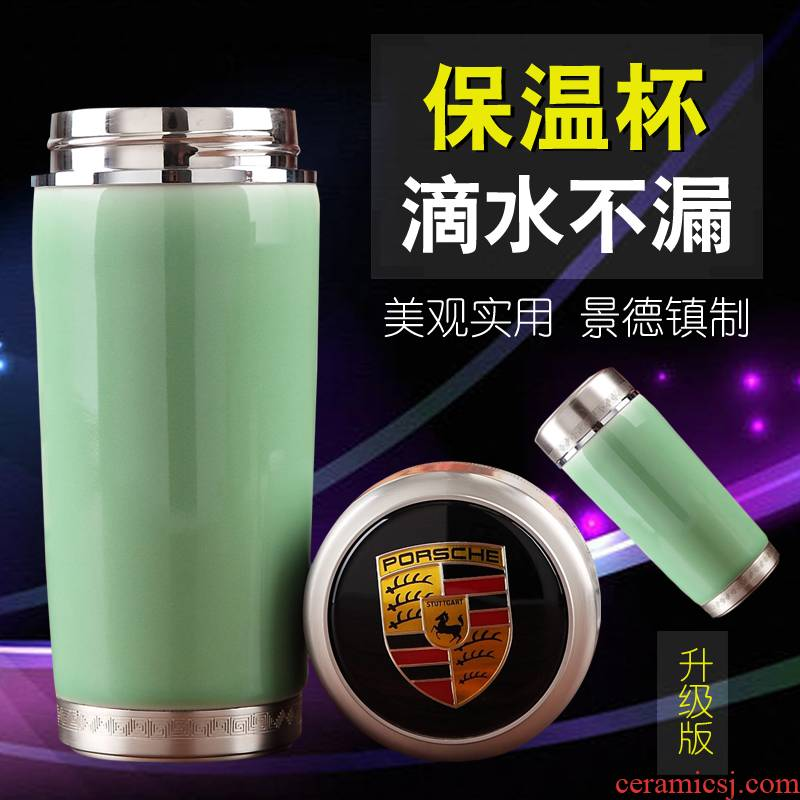 Jingdezhen ceramic product celadon vacuum cup double deck glass, stainless steel tank cup business gifts can be customized