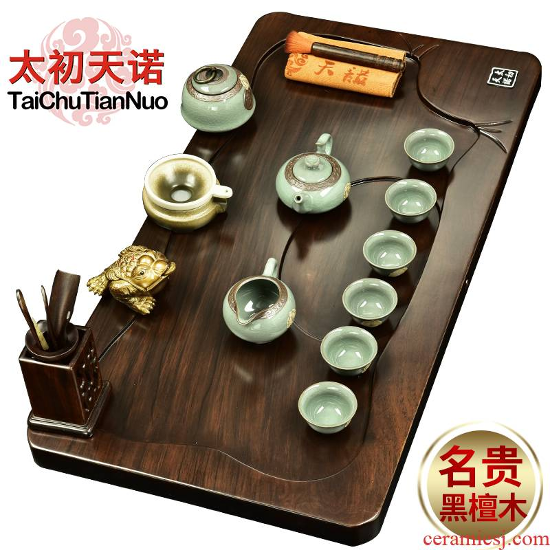 The beginning day, a complete set of tea sets ebony wood tea tray tea tea tea table elder brother up with annatto tea set