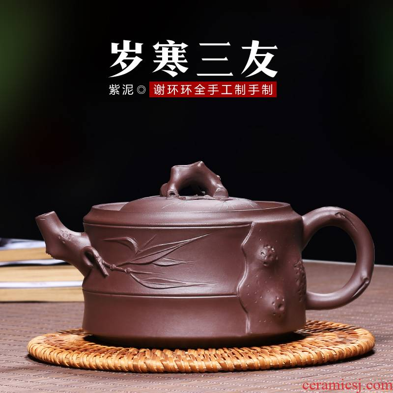 Mingyuan tea pot of yixing are it by pure manual undressed ore, purple clay teapot poetic kung fu tea set