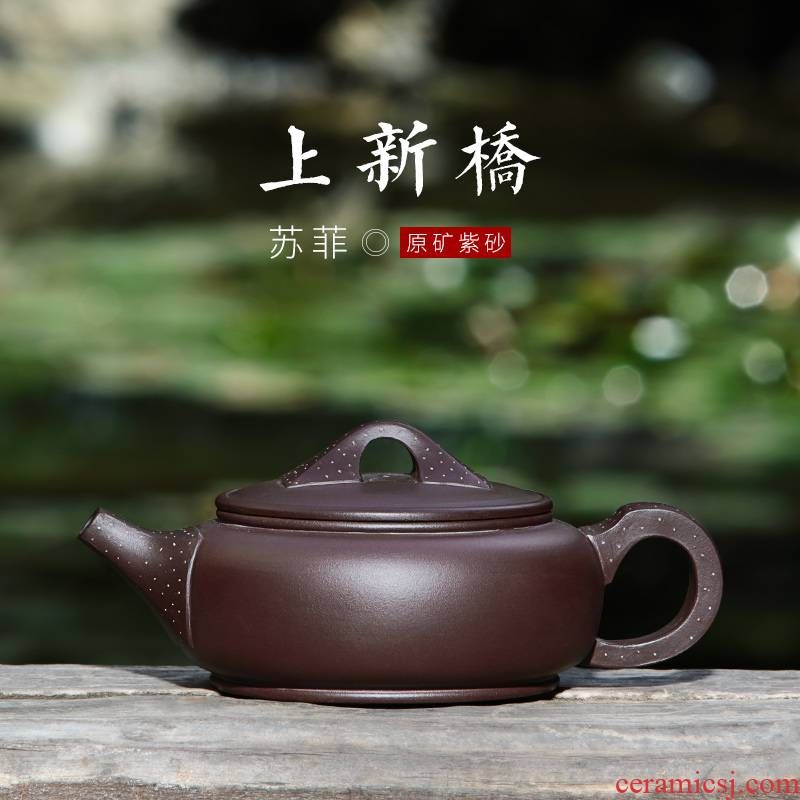 Mingyuan tea pot of yixing it undressed ore purple clay pure manual authentic famous kung fu household teapot tea set