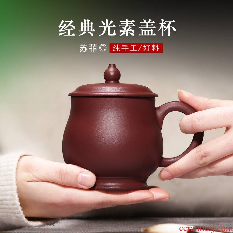 Mingyuan tea pot of yixing purple sand cup tea cup manually office of purple sand cup with cover personal cover cups of water