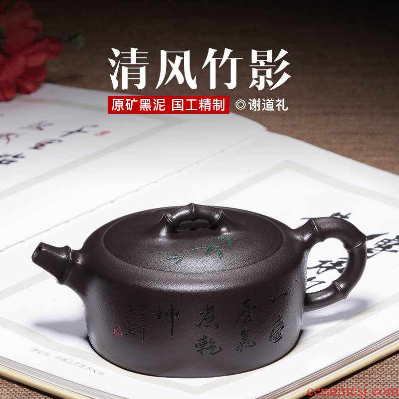 Mingyuan tea pot of yixing are it by pure manual undressed ore, black mud wind do teapot tea set the teapot