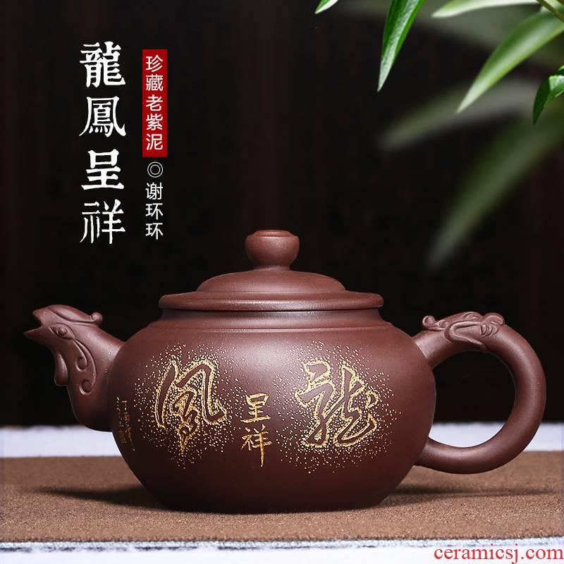 Mingyuan tea pot of yixing it pure manual undressed ore purple clay teapot household teapot real kung fu tea set