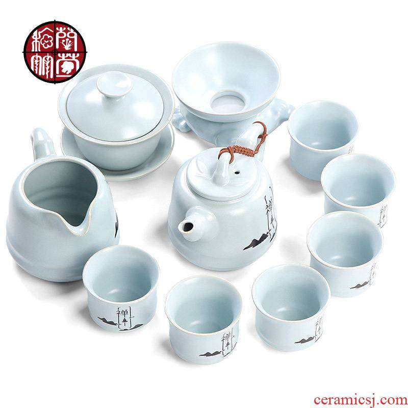Your up kung fu tea set home office suit creative ceramic cups lid bowl tea combinations of a complete set of 6 people