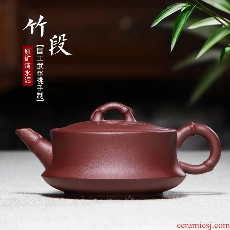 Mingyuan tea pot of yixing are it by pure manual undressed ore the qing cement bamboo pot teapot tea tea set