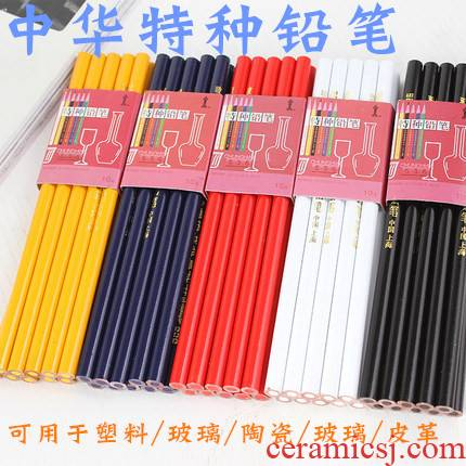 The 536 special pencil informs The glass leather plastic metal crossed woodworking crayons writing painting porcelain point positioning line color lead lab coat for woodworking