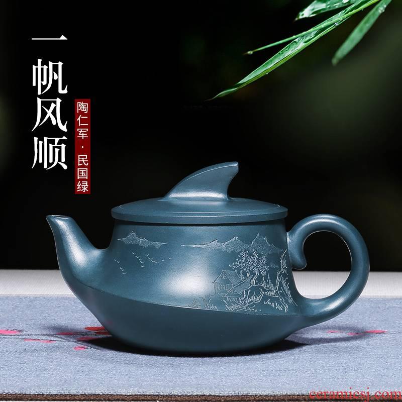 Mingyuan tea pot of yixing are it by pure manual undressed ore green plain sailing kung fu tea tea set of the republic of China