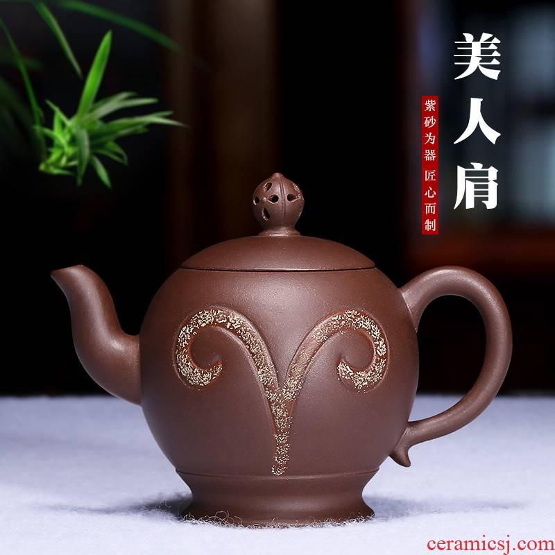 Mingyuan tea pot of yixing it pure manual undressed ore purple mud beauty shoulder large capacity teapot tea tea set