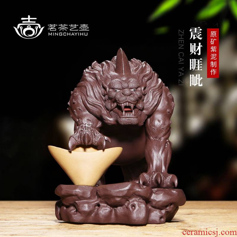 Mingyuan tea pot of yixing undressed ore purple clay its tea tea pet violet arenaceous furnishing articles dragon born nine children god beast money goes