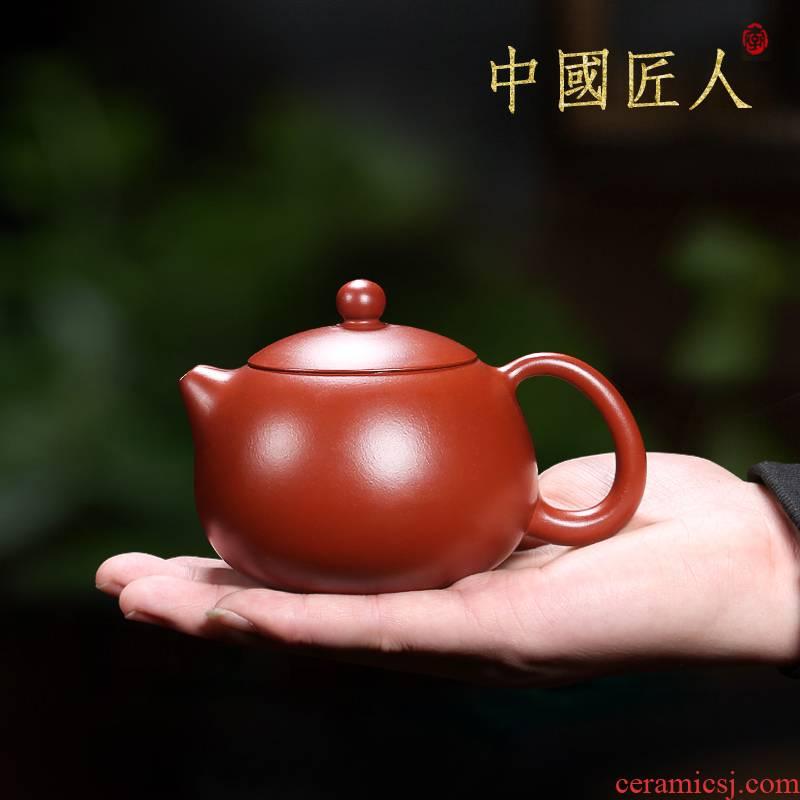 Mingyuan tea pot of yixing famous pure manual it dahongpao mud zhu xi shi all hand zhu Yongcai the teapot