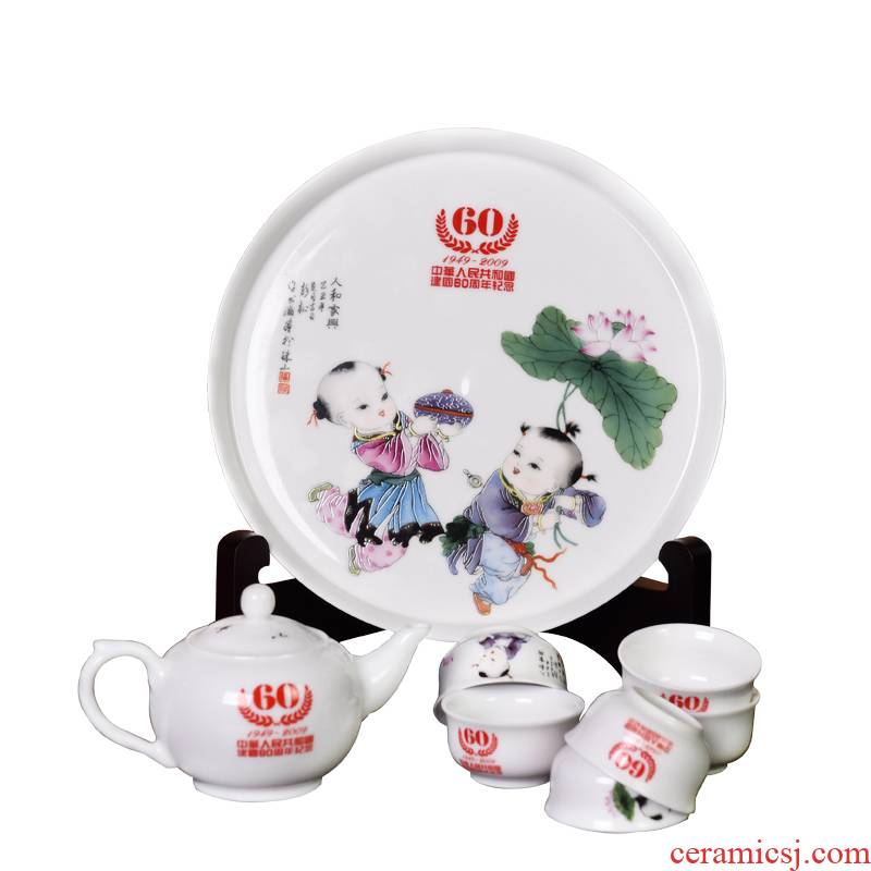 Porcelain, jingdezhen ceramic kung fu tea set gift sets and home xing teapot teacup cup tea tray tray