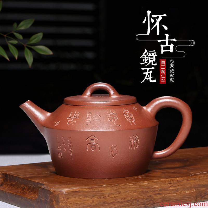 Mingyuan tea pot of yixing are it by pure manual undressed ore purple clay meditate on the mirror real kung fu tea set the teapot