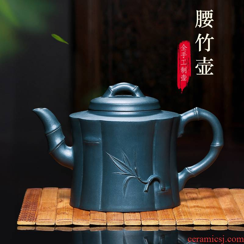 Mingyuan tea pot of yixing are it by pure manual undressed ore chlorite kung fu teapot tea tea set of the republic of China