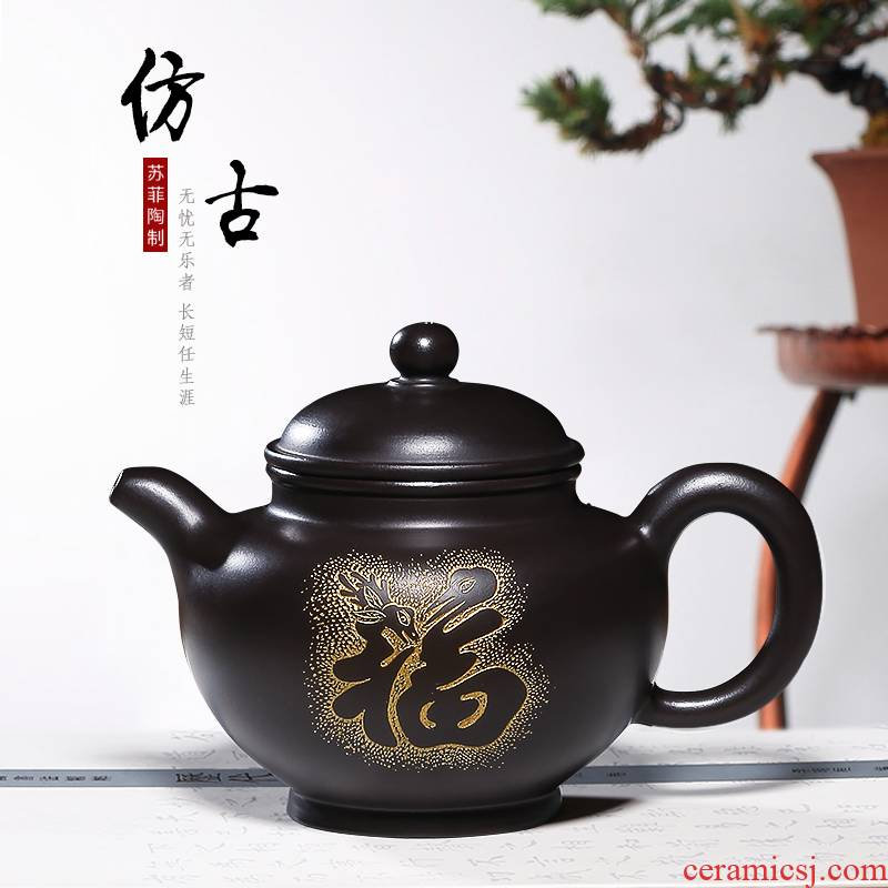 Mingyuan tea pot of yixing are it by pure manual undressed ore, black mud fortune of the ancients pot teapot tea set