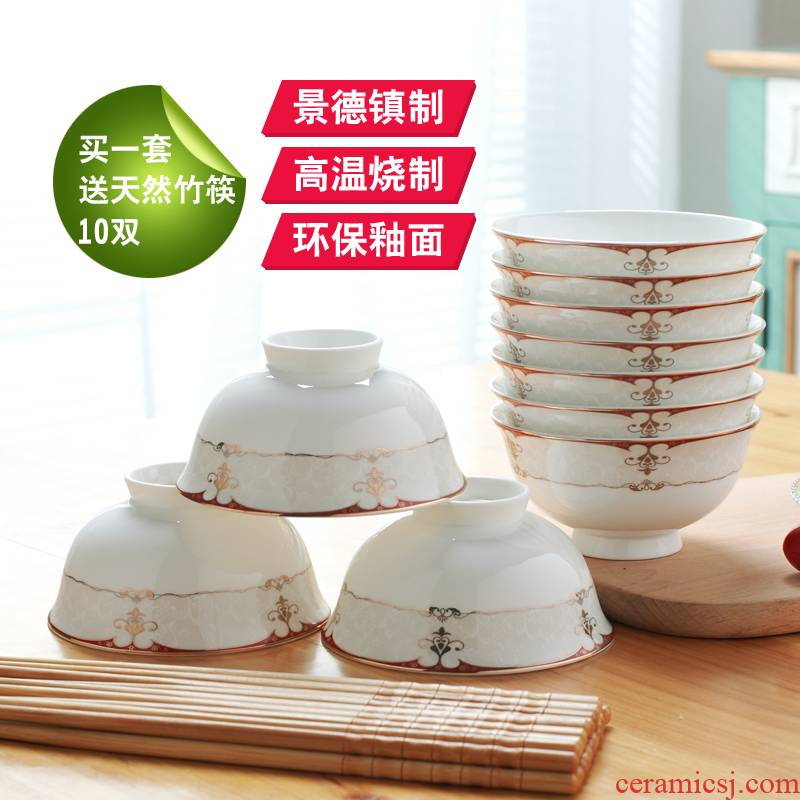 Jingdezhen ceramic bowl high against the small bowl of hot bowl of rice bowls 10 suit Chinese tableware bowls