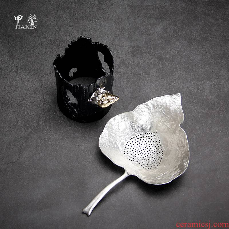 JiaXin tin tea hand hammer) filter the tea leaves filter filter creative kung fu tea tea accessories