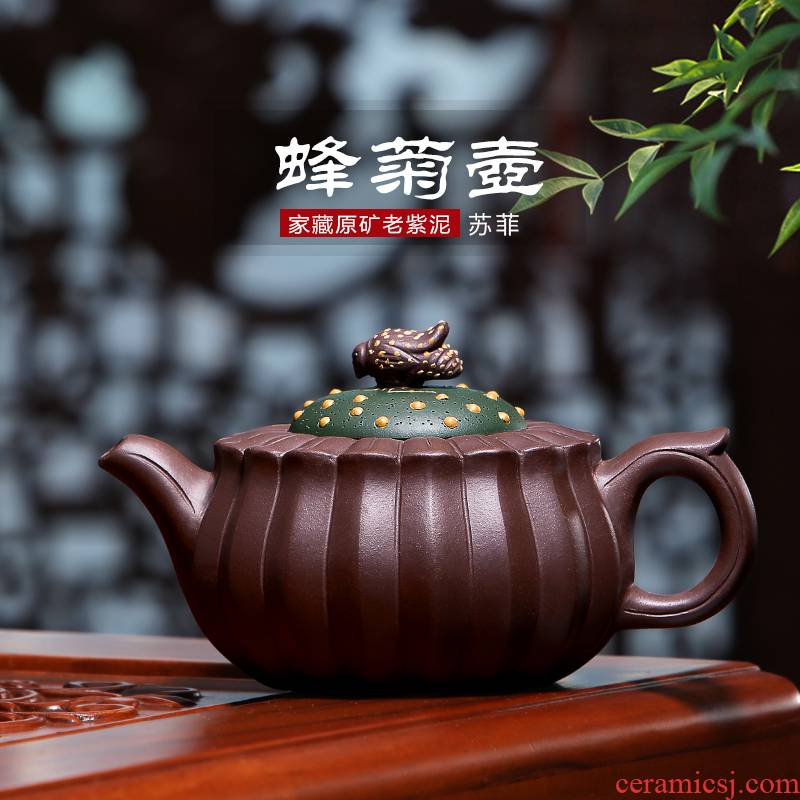 Mingyuan tea pot of yixing are it by pure manual undressed ore purple clay teapot kung fu tea kettle