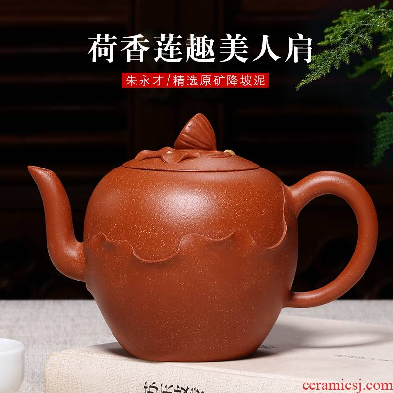 Mingyuan tea pot are it for yixing pure manual famous ore down slope mud fragrant lotus fun kung fu tea tea set