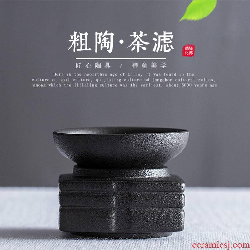 Creative black pottery tea filter gauze filter ceramic fair keller) kung fu tea accessories a good move