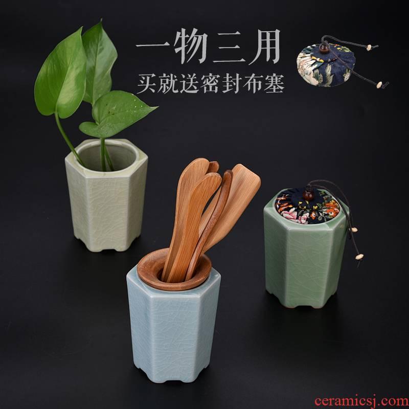 Hong bo acura elder brother up kung fu tea set ceramic bamboo tea taking of a complete set of 6 gentleman tea set zero match caddy fixings accessories