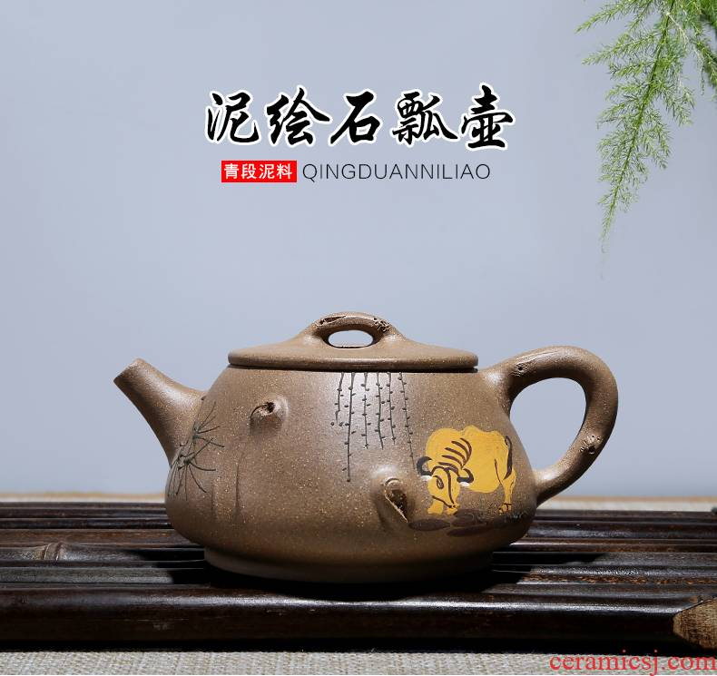 Mingyuan tea pot of yixing are it by pure checking made green period of mud stone gourd ladle pot of kung fu tea pot