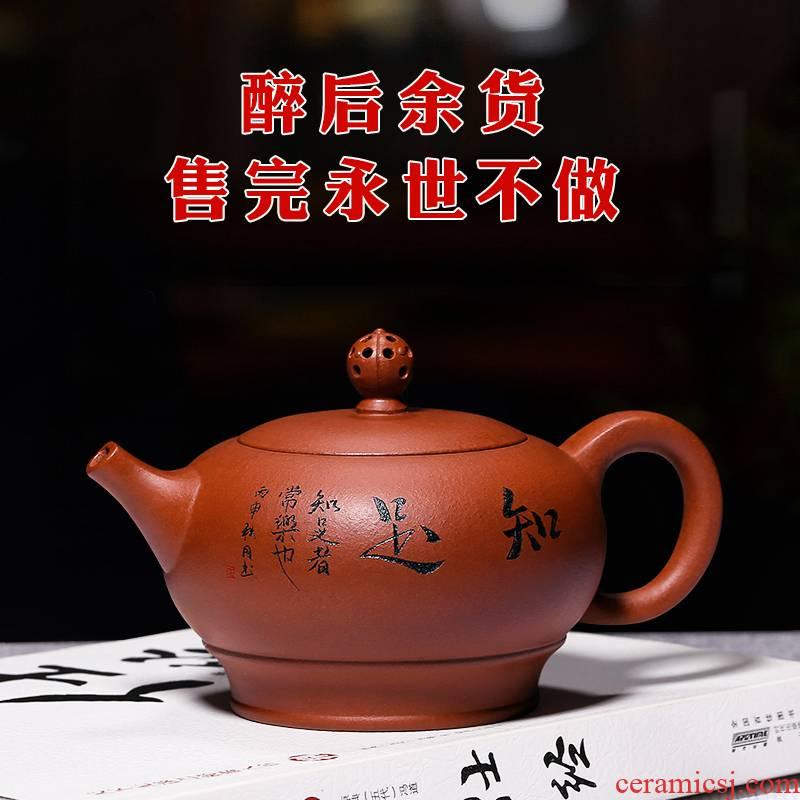 Mingyuan tea pot of yixing masters are it pure manual teapot undressed ore down slope mud content pot of tea set