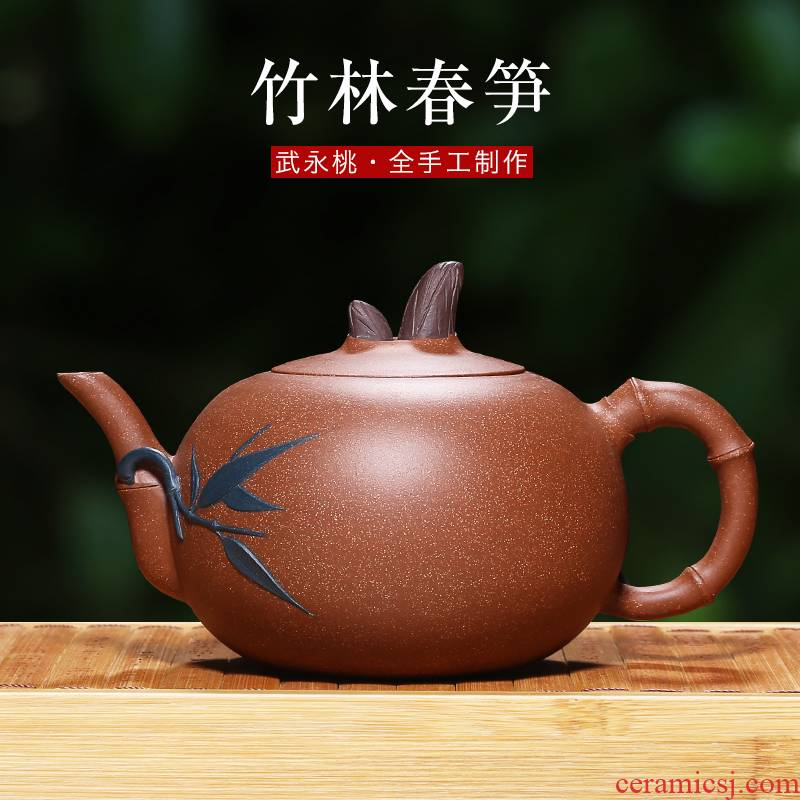 Mingyuan tea pot of yixing it pure manual undressed ore down slope mud bamboo bamboo went teapot tea set the teapot