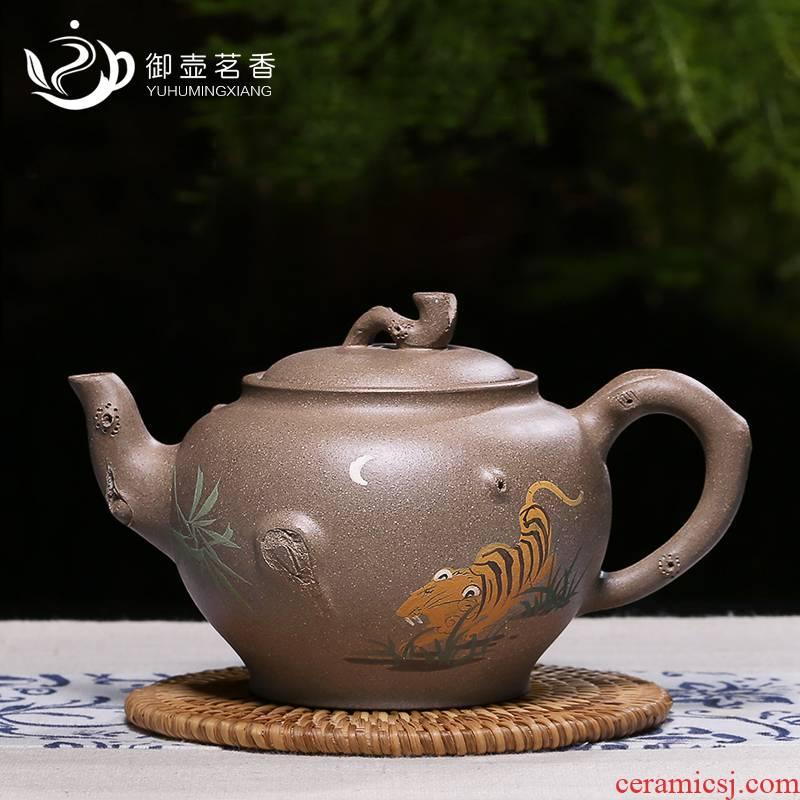 Mingyuan tea pot of yixing famous authentic pure manual it primer sakura, pot teapot kung fu tea kettle