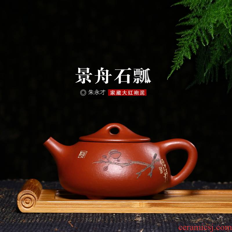 Mingyuan tea pot of yixing are it by pure manual dahongpao JingZhou stone gourd ladle pot of kung fu tea pot