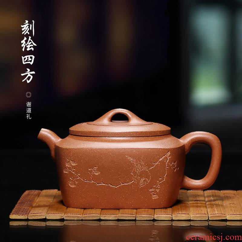 Mingyuan tea pot of yixing masters are it pure manual undressed ore down slope mud carved four party kung fu tea set the teapot